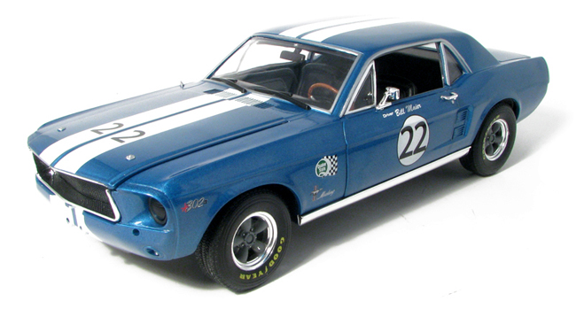 Mint Green Mustang Car White Racing Stripes