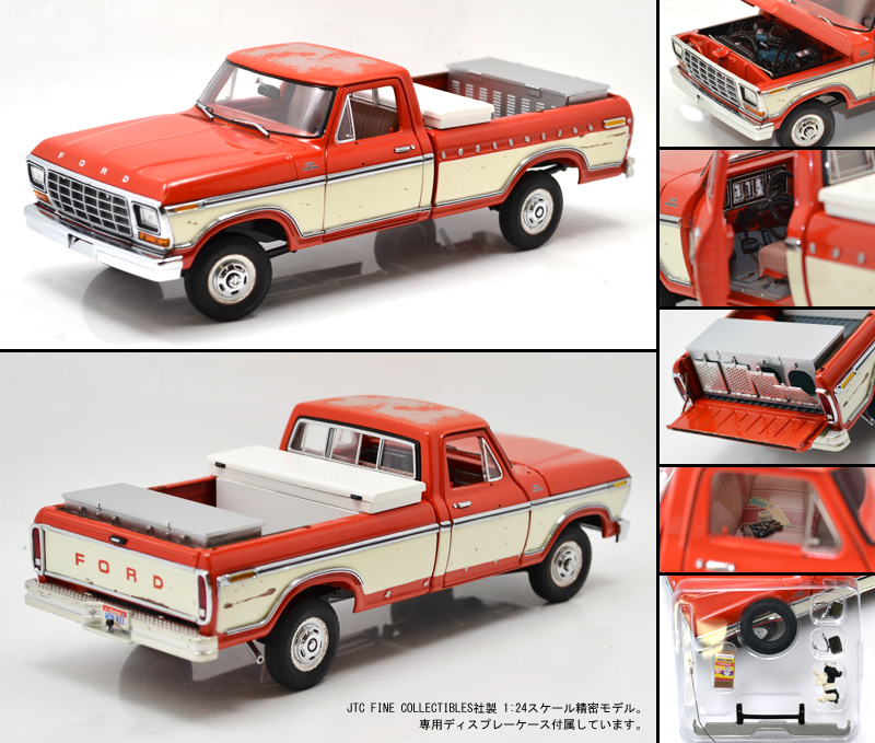 Phillymintcast Jtc Collectibles Danbury Mint  Ford F  Sam Waltons Pickup Truck Th Scalecast Model